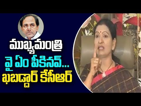 Congress Leader DK Aruna Press Meet | KCR Comments | ABN Telugu