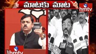 GVL Narsimha Rao Vs Somireddy Chandramohan Comments Over IT Raids In AP - hmtv - netivaarthalu.com