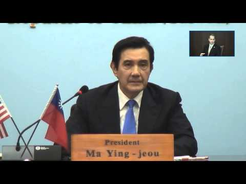 Video Conference with His Excellency President Ma Ying-jeou, Taiwan; Rep. Diaz-Balart; Dr. Wolfowitz