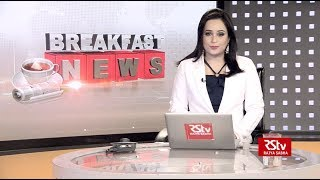English News Bulletin – Oct 18, 2018 (8 am)