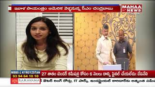 I Inspired A Lot From AP CM Says Actress Laya | Chandrababu Naidu America Tour