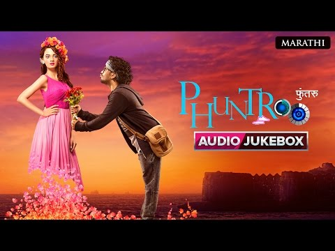 Phuntroo Full Songs | Audio Jukebox