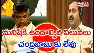Ramakrishna Reddy And CM Jagan  About Illegal Constructions At Karakatta | MAHAA NEWS