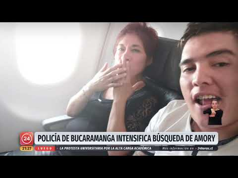 Caso carabinera desaparecida en Colombia: Presidente Duque instruye celeridad en búsqueda de Amory