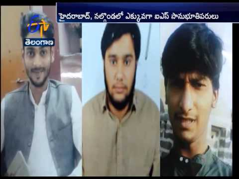 60 Members Supported To 'ISIS' In Telangana; Central  Intelligence Bureau