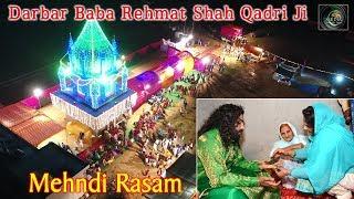 Baba Rehmat Shah Qadri Ji Mela 2017    Mehndi Rasam    SR MEDIA