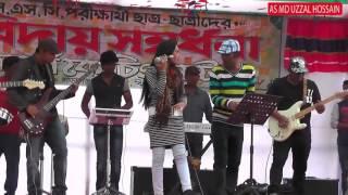 Amar ata gacete tota pakhi funny videos songs romantic bangla song