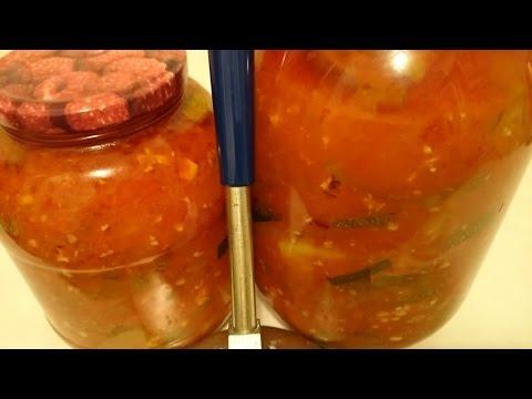 Тещин язык - салат из кабачков на зиму Секрет рецепта блюда и заготовки на зиму