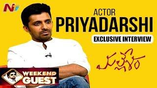 Actor Priyadarshi Exclusive Interview About Mallesham Movie | Weekend Guest | NTV
