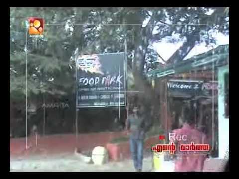 Watch Malayali Girls Trapped Mysur video