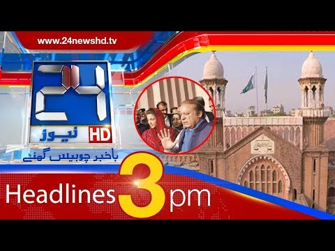 News Headlines | 3:00 PM | 16 April 2018 | 24 News HD