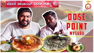 Dosa Point | Open Butter Masala Dose | Kannada food review | Unbox Karnataka | Mysuru Vlogs