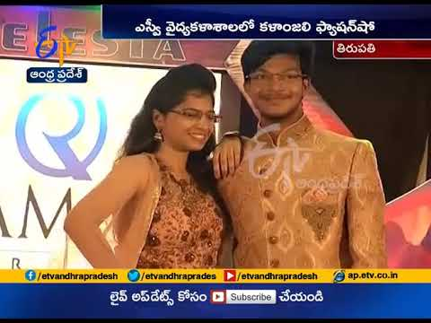 Kalanjali | Fashion Show Draws Attention | at Tirupati