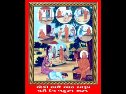 Datta Bavani - Rag Pahadi - Datta Bavani.wmv video
