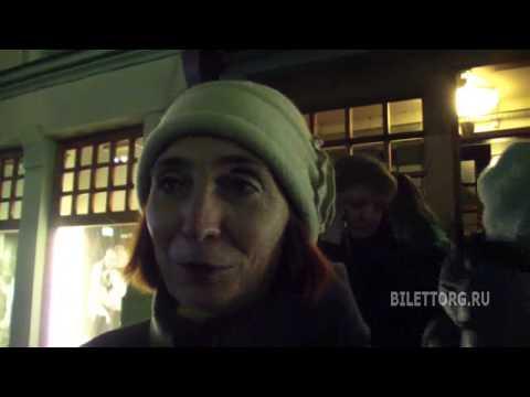 Карамазовы отзывы, МХТ им. Чехова 5.12.2013