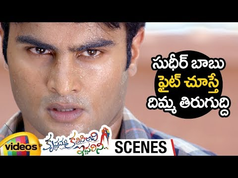 Sudheer Babu Fights Goons for Nanditha | Krishnamma Kalipindi Iddarini Movie Scenes | Mango Videos