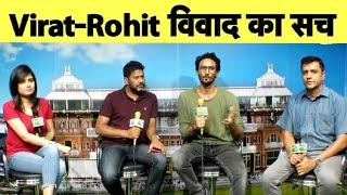 🔴LIVE : Aaj ka Agenda: क्या Rohit-Virat और कप्तानी का परपंच तोड़ देगा टीम इंडिया की एकता को?