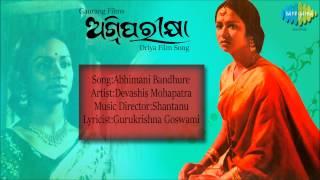 Abhimani Bandhure   Agni Parikshya   Oriya Film Song   Devashis Mohapatra