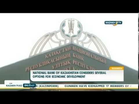 National bank of Kazakhstan considers several options for economic development