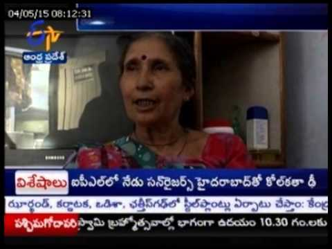 PM Narendra Modi Wife JashodaBen Made A Second Appeal To RTI  About Her Security