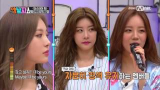 BLACKPINK  New Yang Nam Show - Girl's Day I'll Be Yours Funny Mic Changed Ver