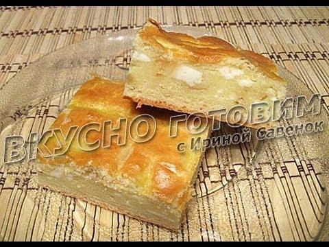 Пирог с картофелем и колбасным сыром. Вкусно готовим.