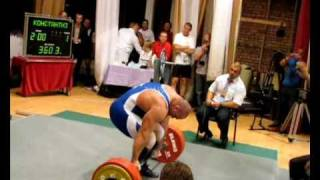 "Konstantine Konstantinovs  ""Battle of Champions""    RAW Deadlift"