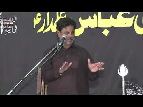 Zakir Syed Mahmood ul Hassan Chohan | 28 Moharram 2016 ( www.Gujratazadari.com )