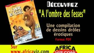 Bande Publicitaire Africa Erotique de la BD à l'ombre des fesses
