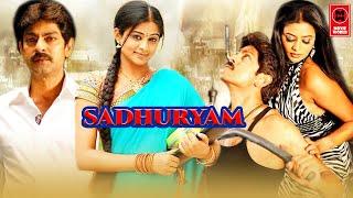 Tamil Online Movies Watch 2017 Online # Tamil New Movies 2017 Full Movie # Tamil Movies 2017 Full