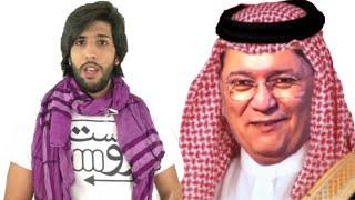 پخش فیلم جعلی از سوی علیرضا نوریزاده با ارائه سند_رو دست