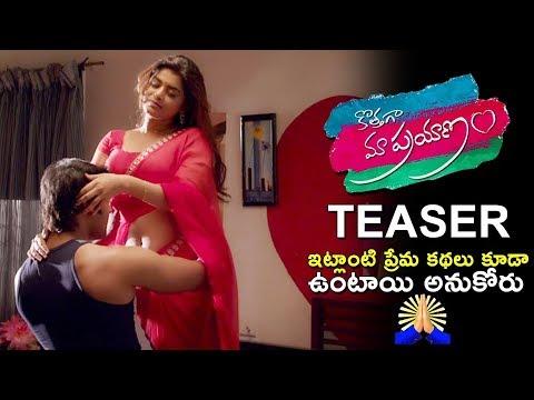 Kothaga Ma Prayanam Movie Teaser || Telugu Cinema Trailers 2018
