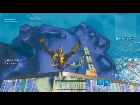 Fortnite My building technology