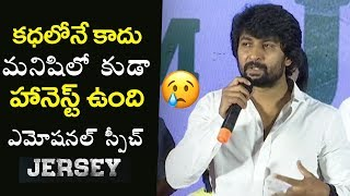 Nani Emotional Speech at Jersey Appreciation meet | Jersey Movie Latest | Filmylooks