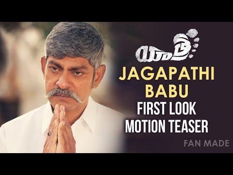 Jagapathi Babu First Look Motion Teaser | Yatra Telugu Movie | Mammootty | YSR Biopic | Fan Made