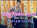 Mere Rashke Qamar Baadshaho Nusrat Rahat Fateh Ali Khan Guitar Cover By Satyam Shukla mp3
