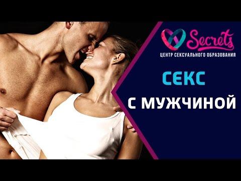 kakim-dolzhen-bit-seks-video