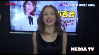 本城小百合動画[2]