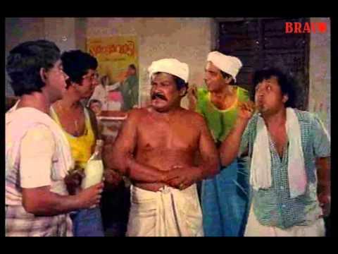 Meesa Molatchappale Malayalam Comedy Song