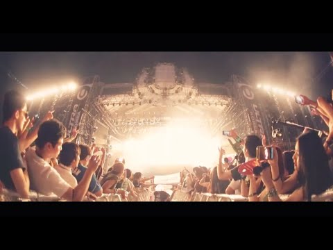 Ultra Music Festival (korea) - Inquisitive video