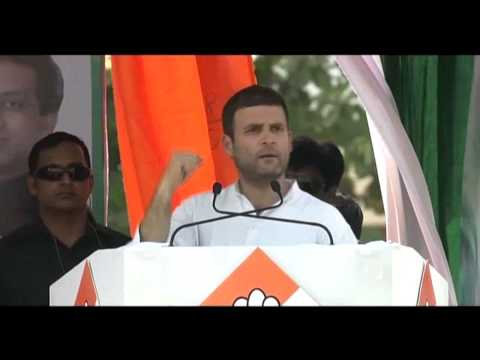Rahul Gandhi's speech at Wardha, Maharashtra on March 28, 2014