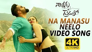 Na Manasu Neelo Full Video Song || Nannaku Prematho || Jr Ntr, Rakul Preet Singh