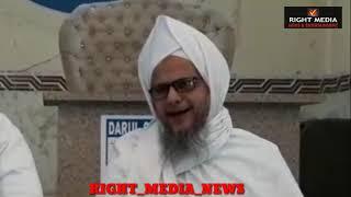 Moulana Jaffer Pasha Conducted Press Conference About Gustakh E Rasool Qazi Najm Uddin | RIGHT_MEDIA