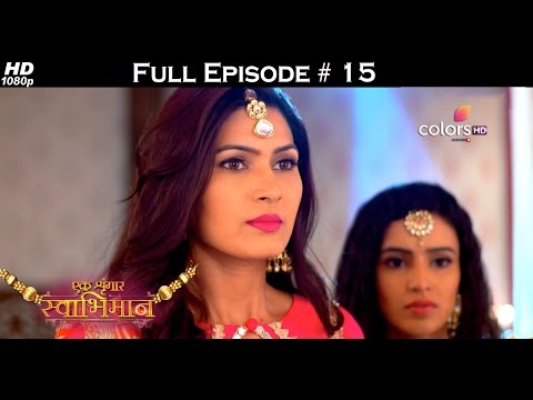 Ek Shringaar Swabhiman - 6th January 2017 - एक श्रृंगार स्वाभिमान - Full Episode (HD) thumbnail
