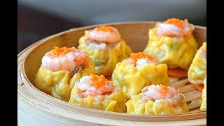 Siumai, from scratch - How to Make Cantonese Dim Sum style Siu Mai (烧卖)