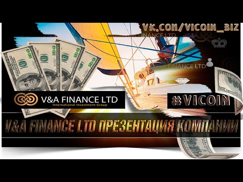 ПРОМО Презентация и Маркетинг компании V&A FINANCE LTD