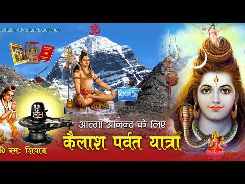 Kailash Mansarovar Tour,Kailash Yatra, Mt. Kailash Tour Tibet , Mansarovar Yatra Tibet