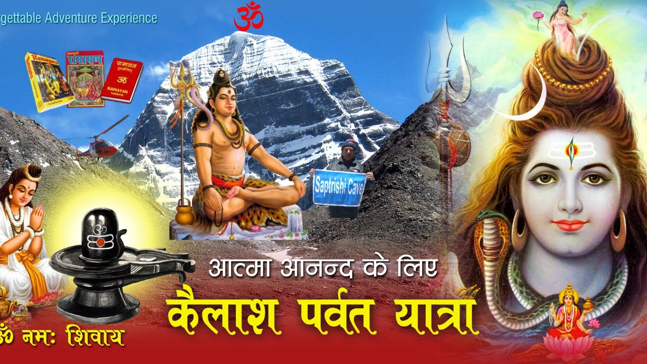 Kailash Yatra Yatra mt Kailash Tour