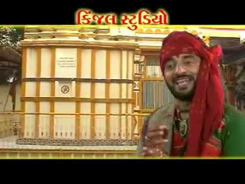 gujarati cheharma songs - amu kaka bapa na siya re - album :...