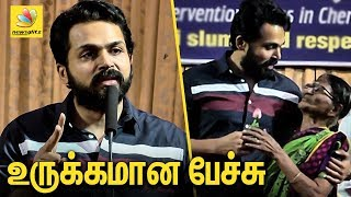 Karthi's Emotional Speech About Old Age | A day with Elders